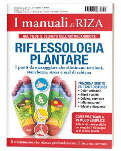I manuali di RIZA: Riflessologia plantare