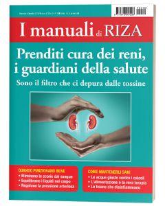 Prenditi cura dei reni, i guardiani della salute