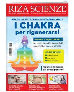 Riza Scienze