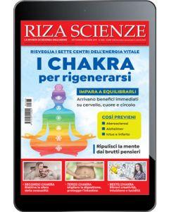 Riza Scienze - singolo numero digitale